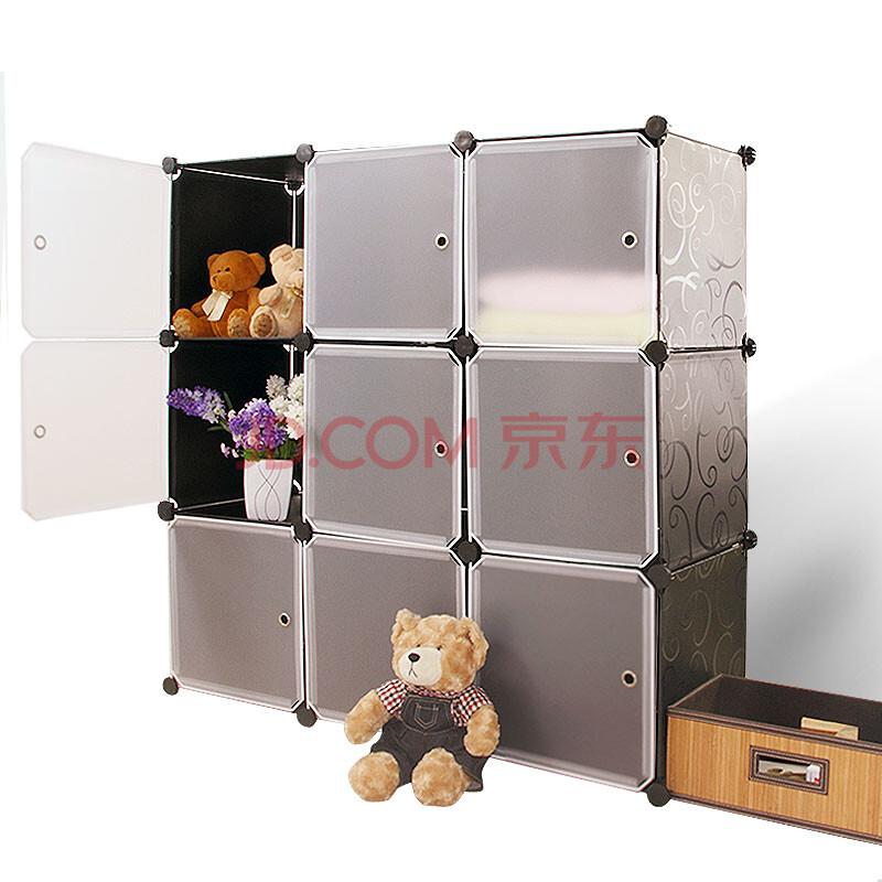 蔻丝九格收纳柜 储物柜玩具柜宝宝衣柜