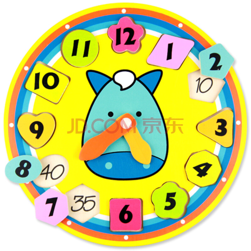 【智立方】儿童数字时钟认知配对玩具
