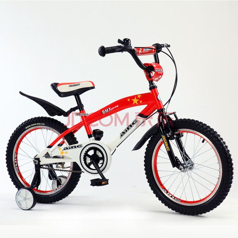 Aing品牌高档儿童自行车
