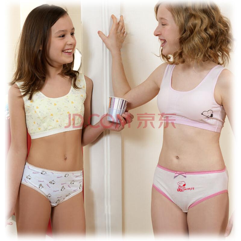 史努比SNOOPY儿童内裤2条装男款女款可选 女