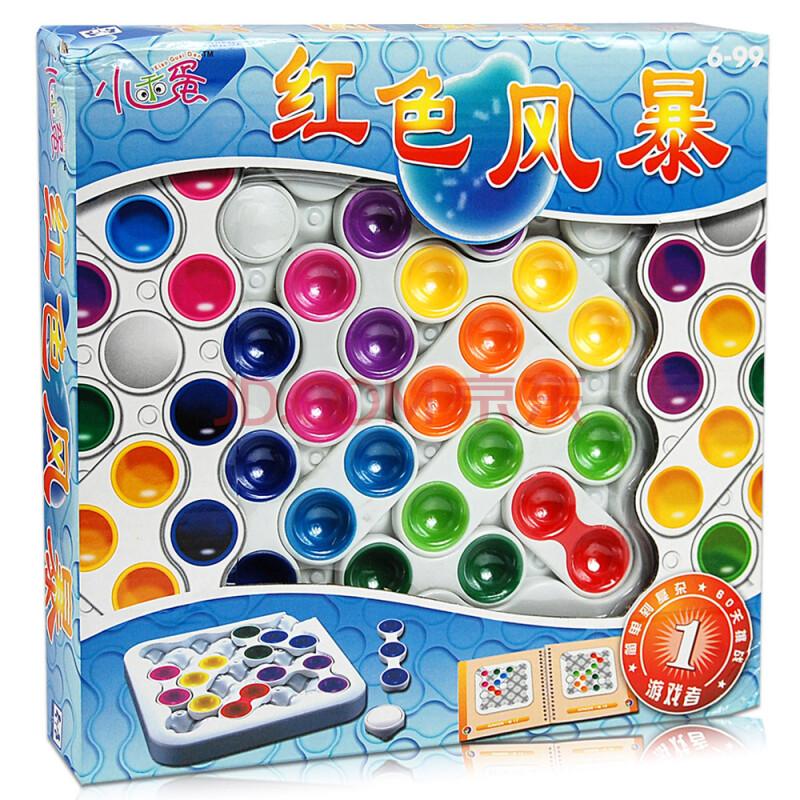 颜色游戏智力迷宫益智玩具