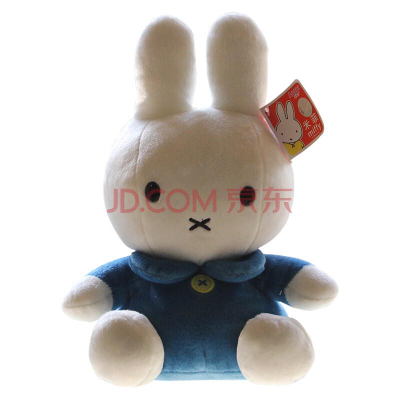 Miffy米菲兔公仔201301 30CM中号娃娃 米菲兔