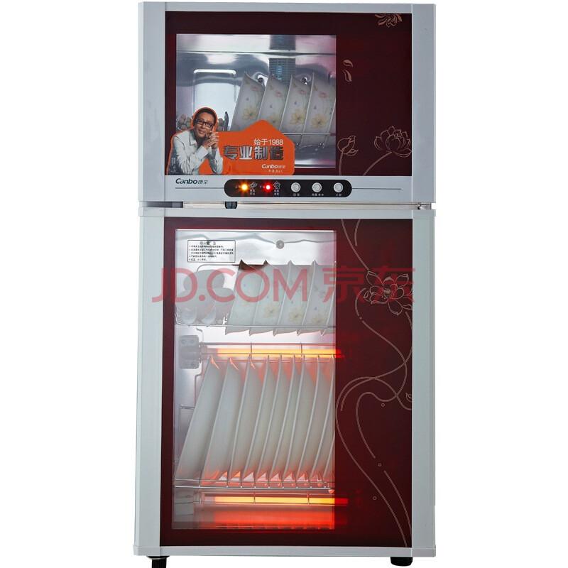 康宝(Canbo)80系列高温厨房台式家用 立式茶杯消毒柜/碗柜 小 ZTP80A-25(H)