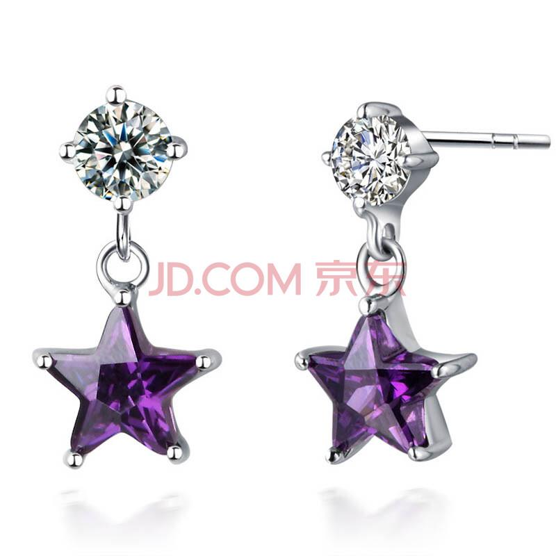 欧瑞德ORD 925纯银 星跃耳际 女士耳环 紫色耳