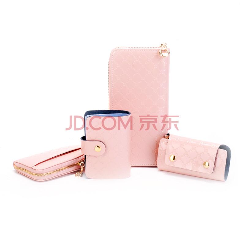诗薇儿漆皮钱包四件套 粉红色