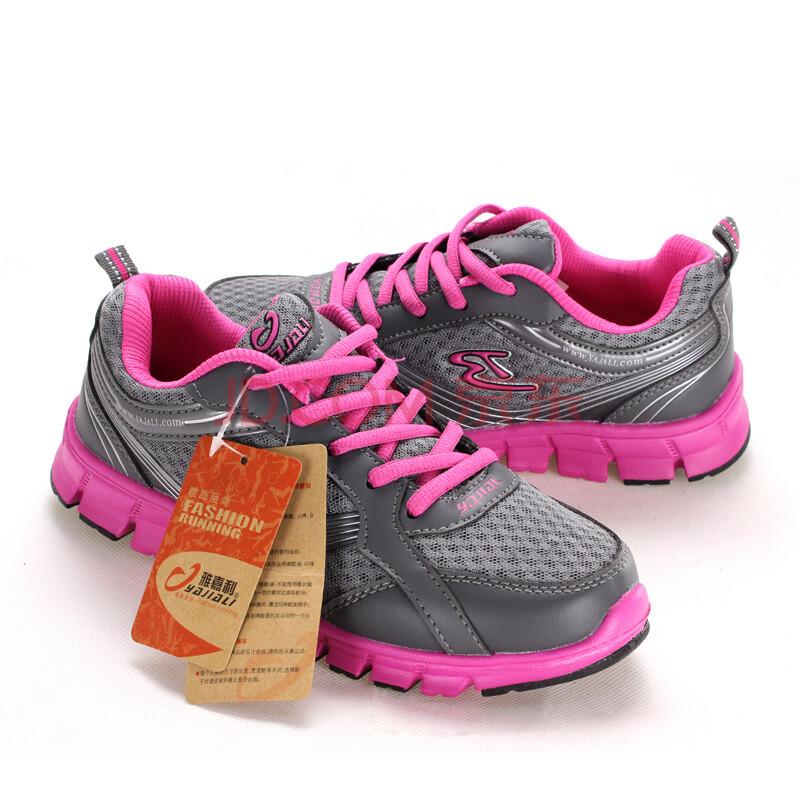 士休闲运动鞋360
