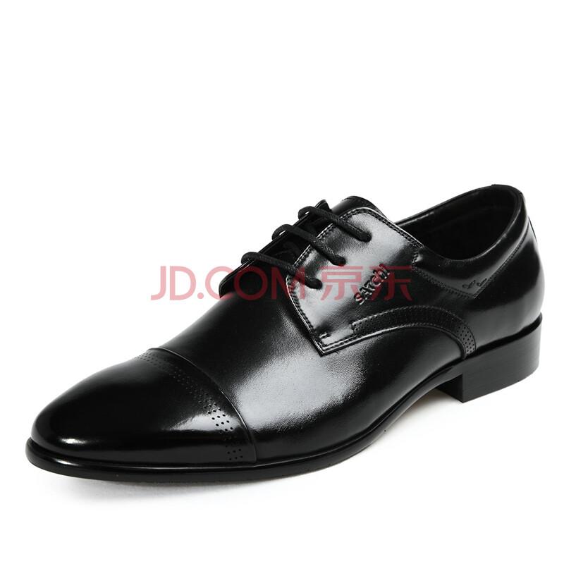 英伦男士正装皮鞋