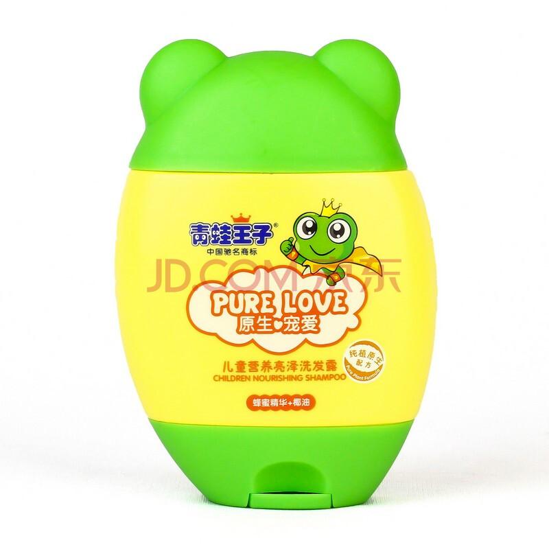 青蛙王子 儿童营养亮泽洗发露/儿童洗发露/洗发