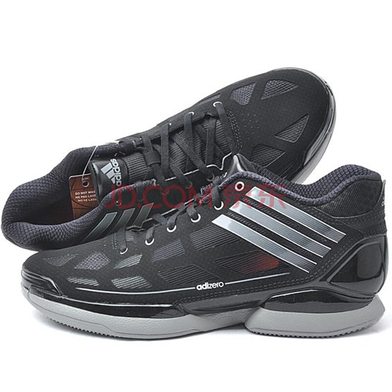 阿迪达斯(adidas)男子adizero超轻篮球鞋