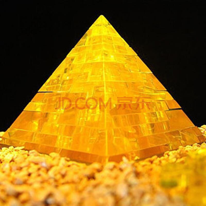 领智 金字塔拼图立体拼图 3d立体水晶拼图积木玩具2色 每色38片 黄色