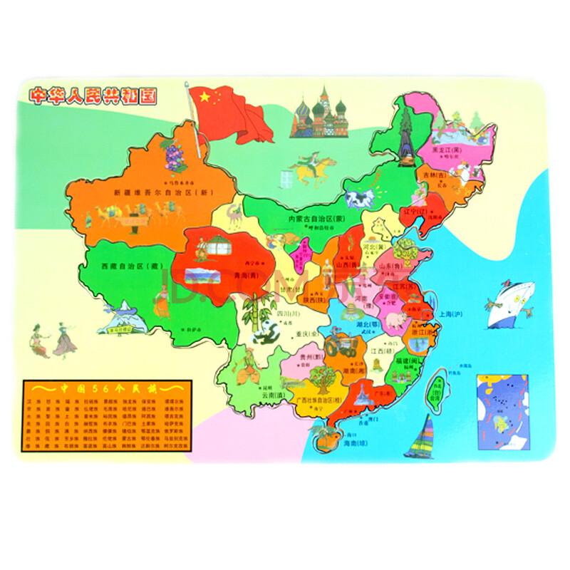 益智拼图 中国地图