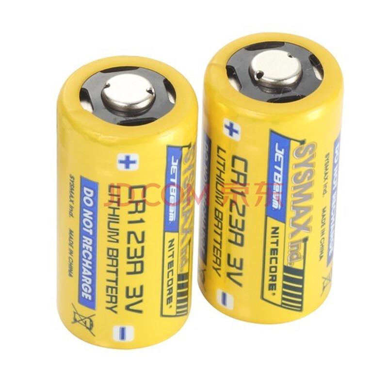 3v锂电池(两节)图片