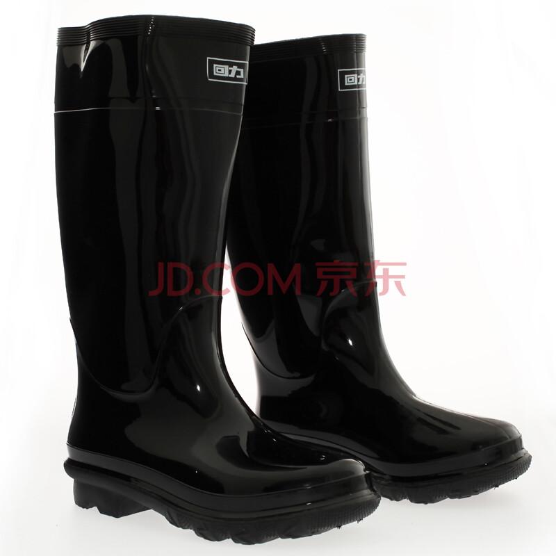 2013新款男士高筒雨鞋
