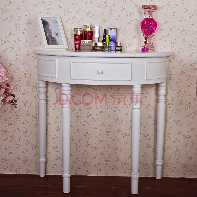莱茵塞纳 书桌实木半圆桌 白色玄关桌 一格梳妆台抽屉图片