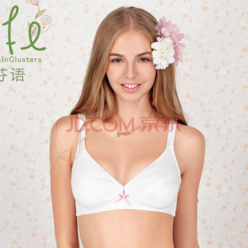 怡兰芬少女文胸发育期薄款学生内衣无钢圈丰满75 85c
