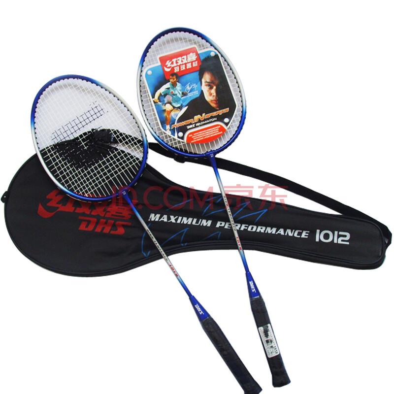 红双喜羽毛球拍_红双喜DHS炫灵S67羽毛球拍铝合金羽拍拉里