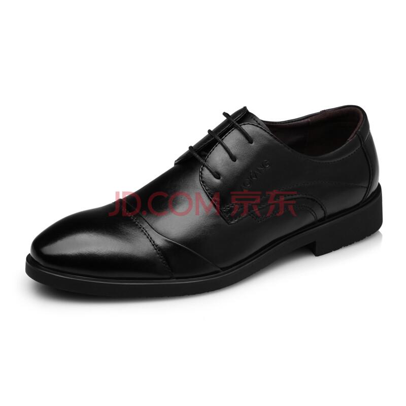 奥康男鞋 男士正装皮鞋英伦尖头商务休闲鞋 黑色113311136 42