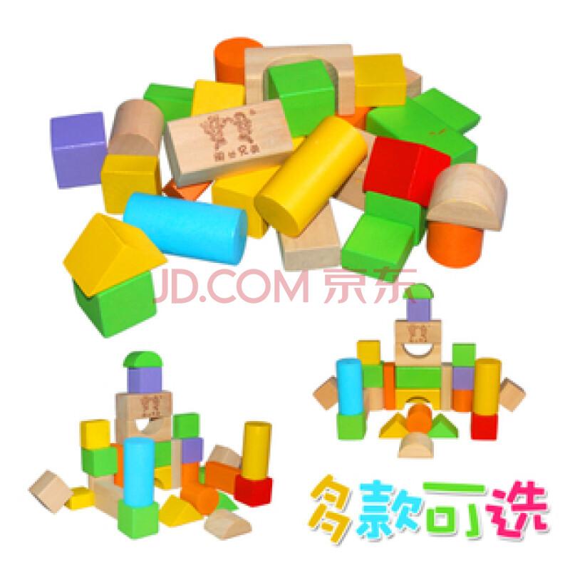 儿童益智玩具 木质积木形状配对 桶装彩色积木