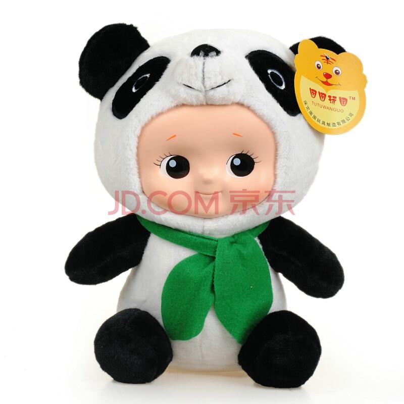 脸娃娃礼品熊猫公仔儿童毛绒玩具抱枕生日礼物可爱卡通动物孩子最爱