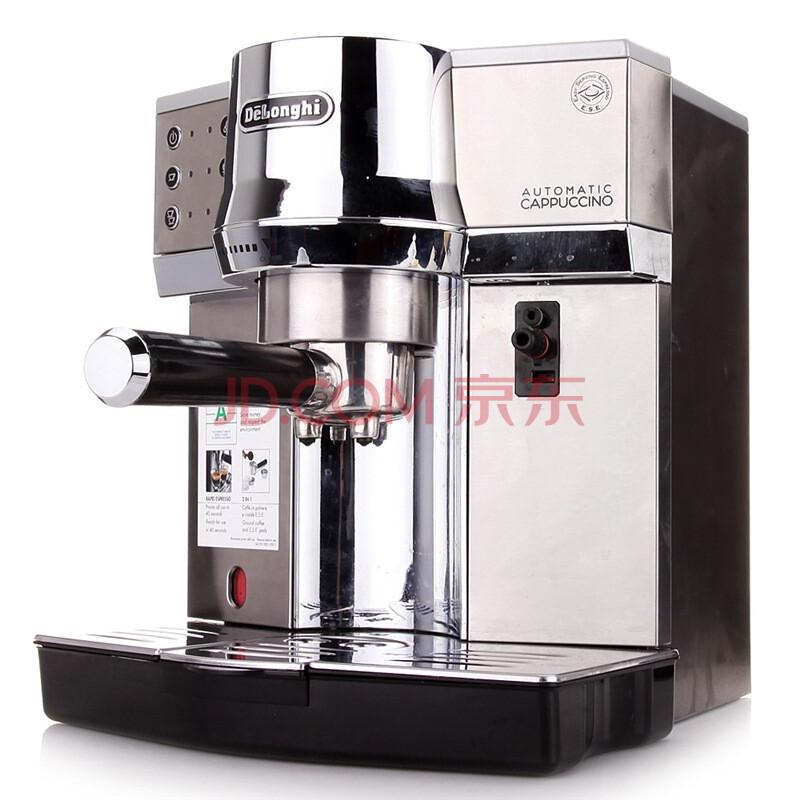 德龙(DeLonghi) EC850.M 全自动易理包 咖啡机