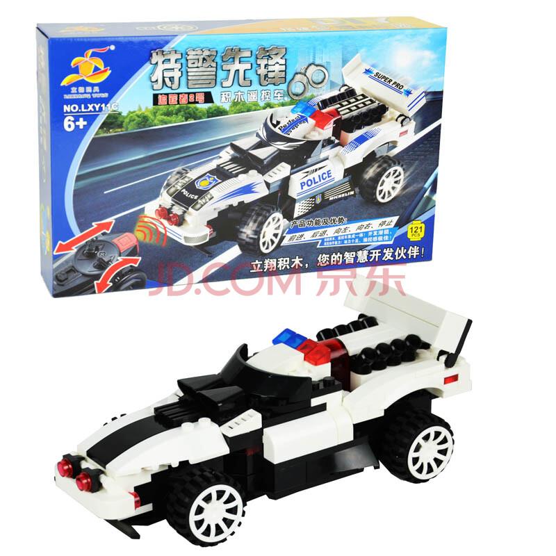 立翔乐高式3d立体拼装积木电动遥控车