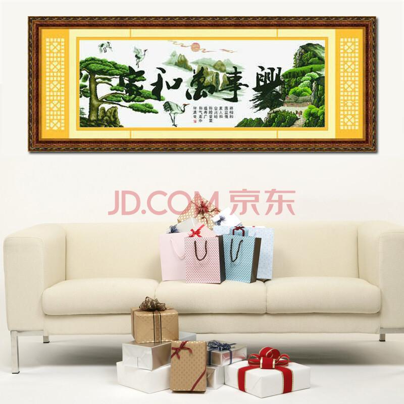 丽娜百分百数码印花风景十字绣 家和万事兴 松鹤版 图片