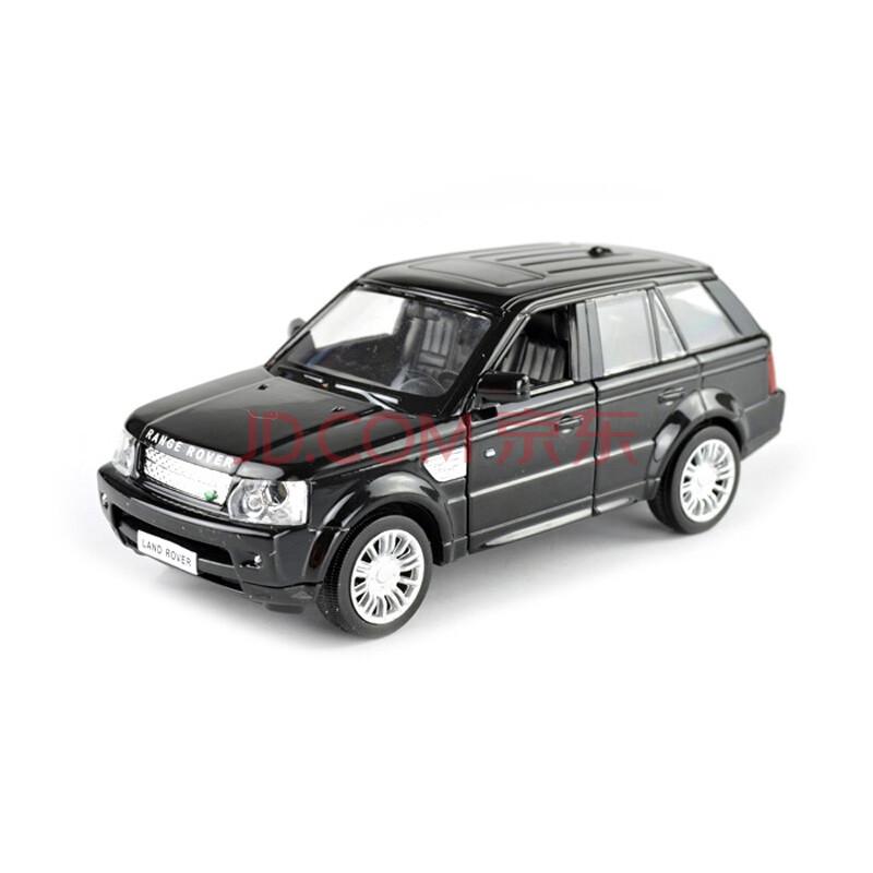 合金车模型玩具小汽车