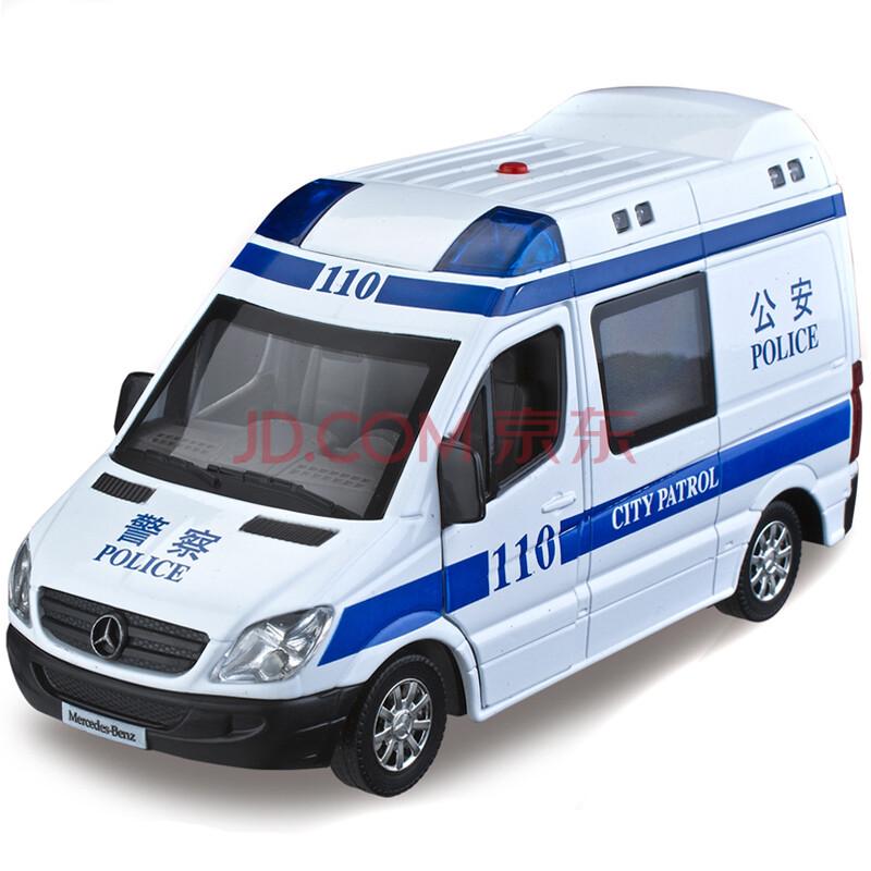 110公安警车