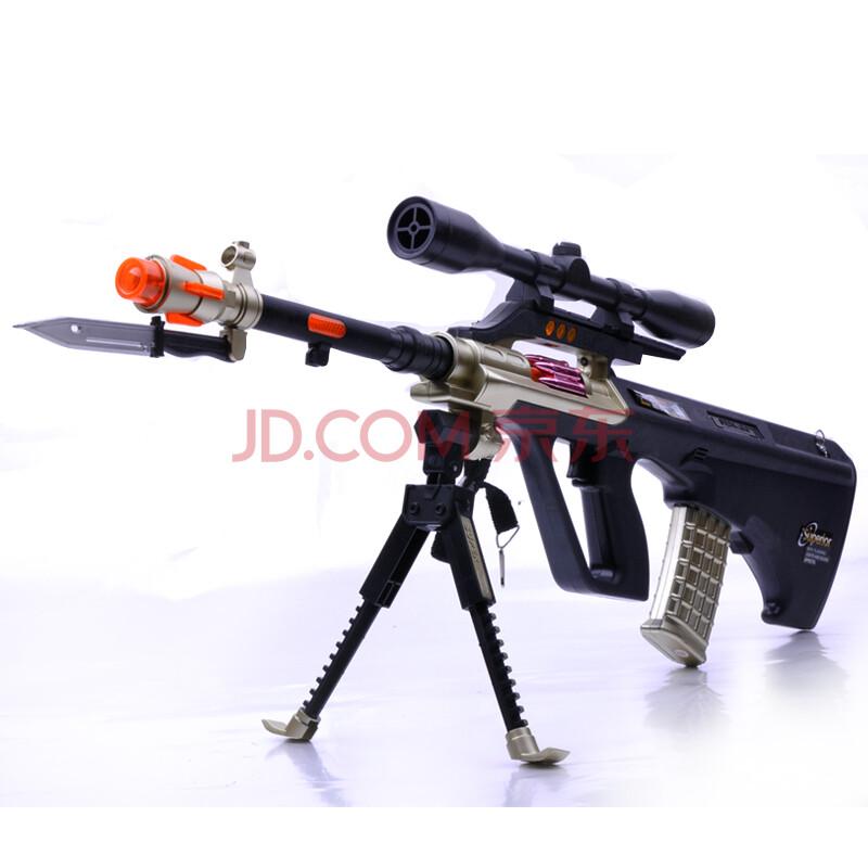 【彩虹】儿童玩具枪 电动玩具枪