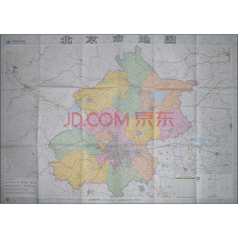 《北京市地图》【摘要