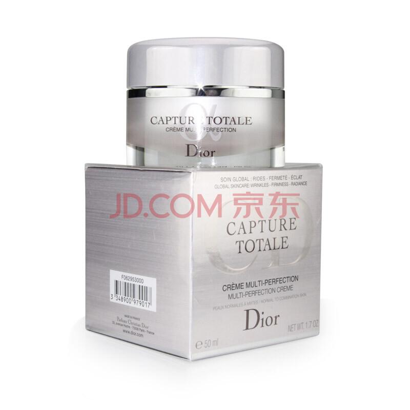 迪奥(dior)活肤驻颜修护霜50ml