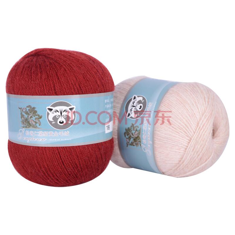 水貂绒线编织婴儿披肩图解