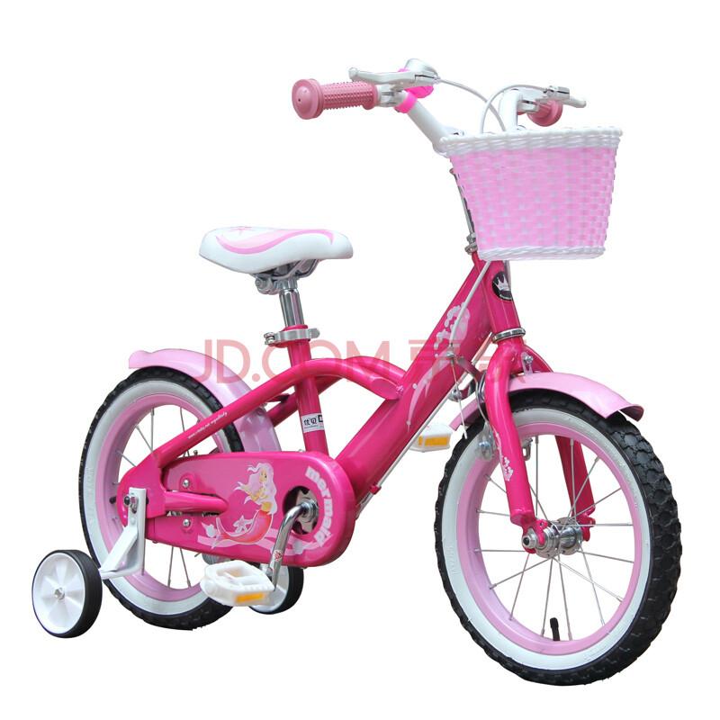 优贝儿童自行车12寸14寸16寸18寸美人鱼童车