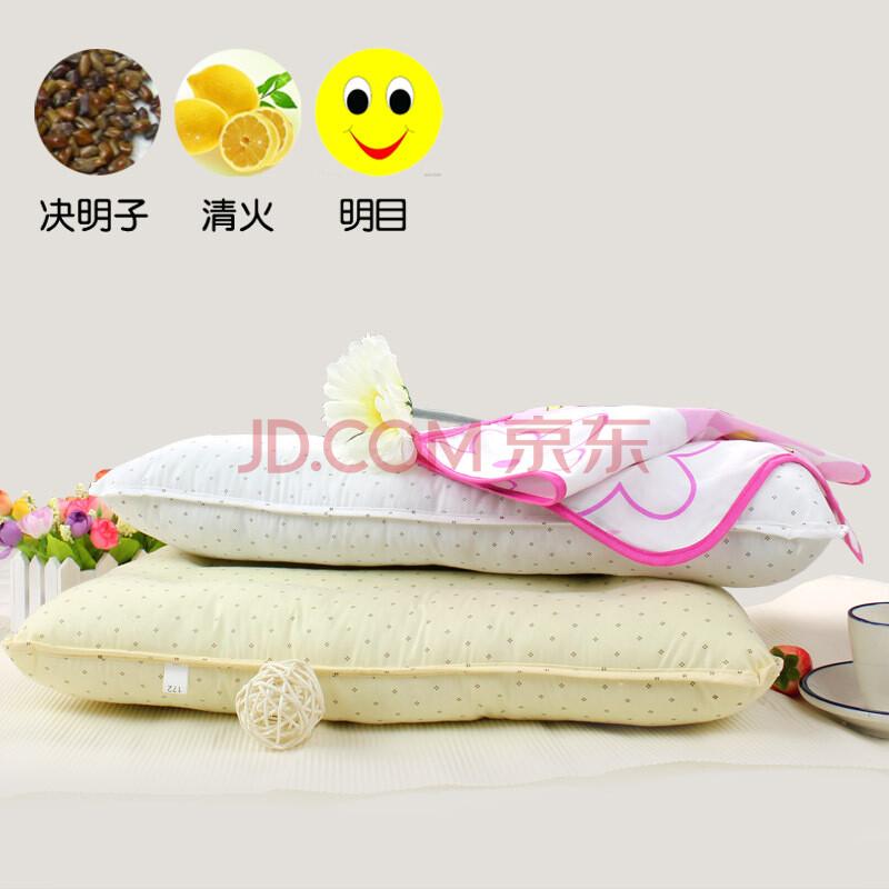 迎鹤家纺儿童枕头/枕芯决明子枕加长枕保健枕