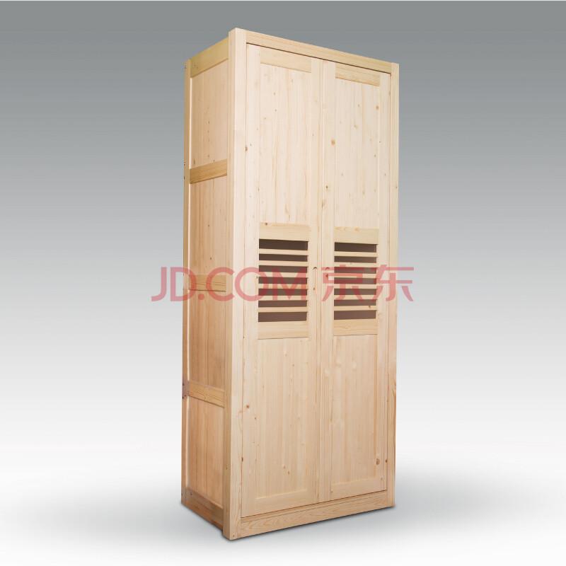松果儿童家具 儿童衣柜 100%进口芬兰松木 实木双门衣柜 pd-e双 双门
