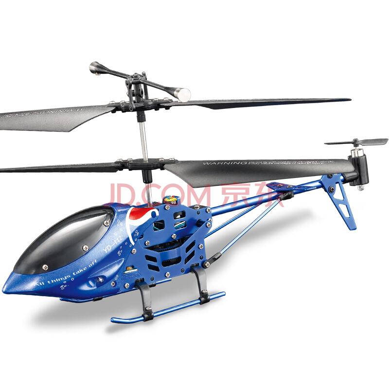 雅得直升机 3通道遥控飞机 蓝血人超大无线遥控直升飞机