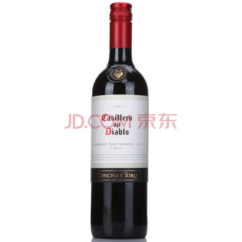 京东智利甘露酒厂 红魔鬼 红葡萄酒750ml(曼联官方赞助)   约62元(139,买三瓶折后187)