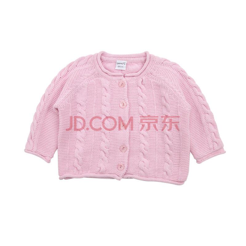 女童儿童毛衣开衫
