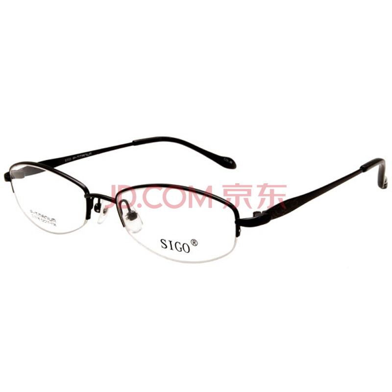 视客纯钛眼镜框架 超轻耐用女款S3338 可配近