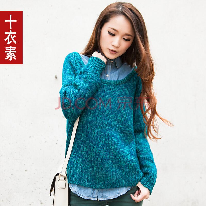 十衣素毛衣女罩衫韩版宽松粗棒针织衫套头上衣l6671 蓝色 均码