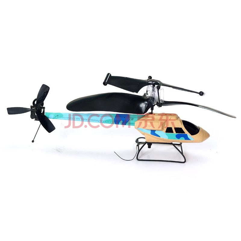 数码遥控直升机(飞机)
