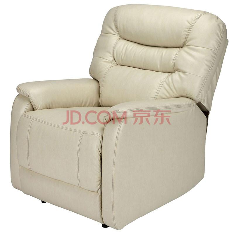 生活诚品 巴厘岛多功能沙发sf9890w