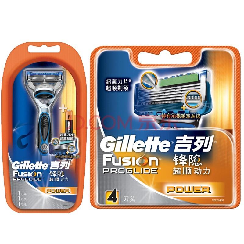 Gillette 吉列 Fusion Proglide 锋隐 超顺动力 震荡剃须刀
