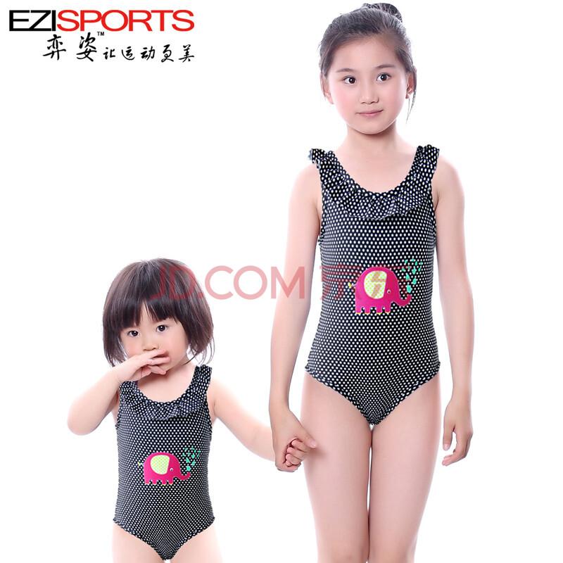 13岁儿童泳衣