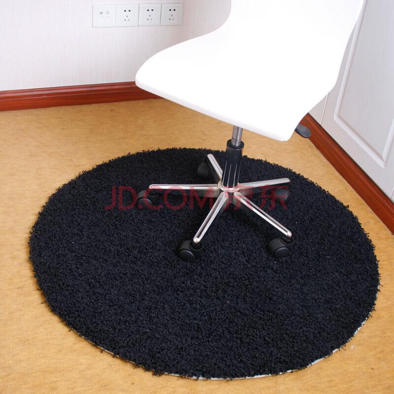 美家饰home-art 客厅 卧室地毯 高档纯色加厚地毯 玉米纤维黑色120*