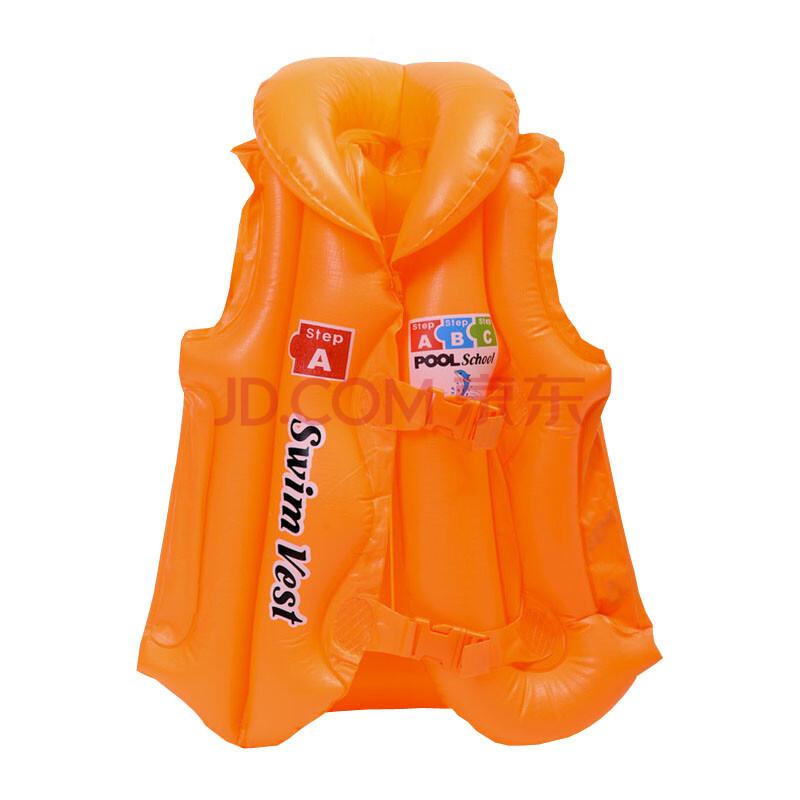 儿童救生衣 宝宝游泳浮水衣儿童救生浮力充气背心