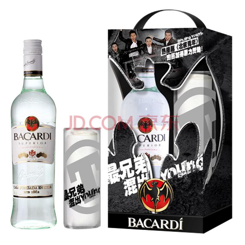 百加得超级朗姆酒 北京青年 限量礼盒装