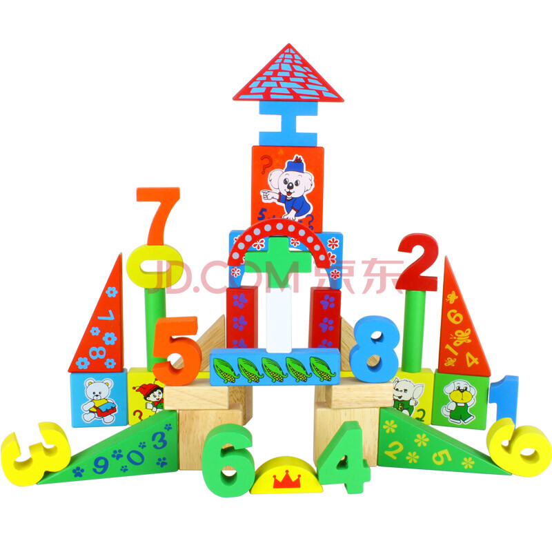 幼得乐数字积木 儿童益智玩具木质积木
