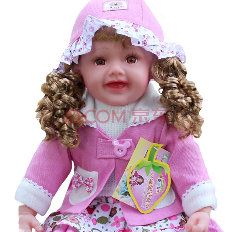 可货到付款安娜娃娃智玩具说话洋娃娃娃娃玩具说话的图片乐高史酷比女孩公主图片