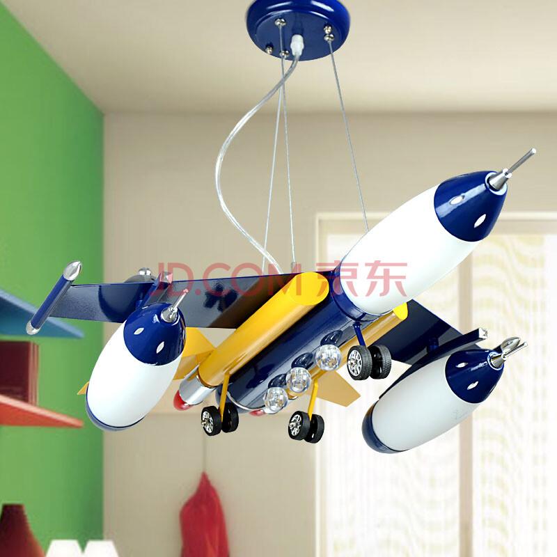 阳邦创意儿童吊灯卡通飞机灯